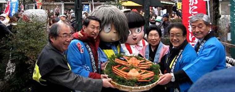 「第11回カニ感謝祭」が開催されました!