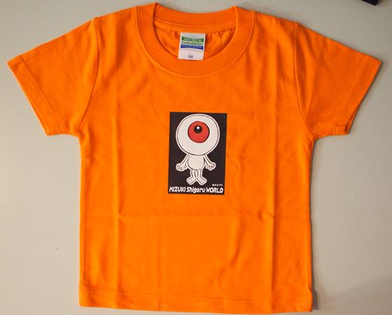 水木しげるロード限定Tシャツ