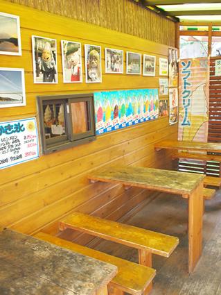 浜のごっつぉ屋