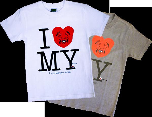 I♥MY Tシャツ