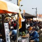 2015年第1回『境港おさかなロード大漁祭』