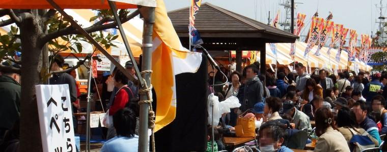 3/26.27 第2回『境港おさかなロード大漁祭』開催!